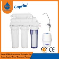 China Domestic 50GPD Manual Flush Reverse Osmosis System Without Pump wholesale