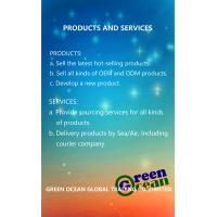 Sourcing service, Sourcing agent, Sourcing company, Trading company