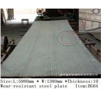 China High Wear resistant composite steel plate for lining materials on sale