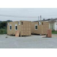China Movable Custom Shipping Container House Site Camp North American Standard wholesale