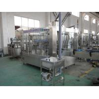 China Water Bottle Filling Machine, Mineral Water Production Line, Bottling Plant wholesale