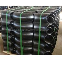 China Seamless Carbon Steel Gas Pipe Fitting Elbow wholesale