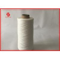 China Knotless And Hairless Spun Polyester Thread For Weaving Luggage / Tent / Bag wholesale