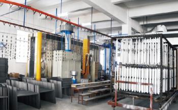 Guangzhou Dunya Sports Ltd.