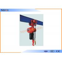 China Traveling Type Manual Chain Hoists 3 Ton For  Heavy Duty Stage Hoist wholesale
