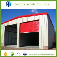 China 1000 square meter workshop outdoor storage factory sheds for sale wholesale