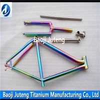 China colorful  alloy bike frame wholesale