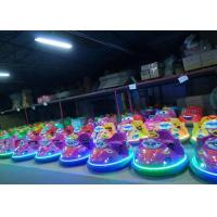 China Plastic Material Battery Drift Animal Ride , Coin Operated UFO Bumper Cars wholesale