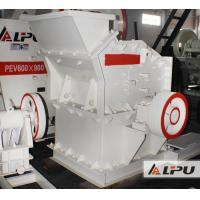 China PXJ Series Mine Crusher For Soft Material , Foam , Cement Plate, Limestone wholesale
