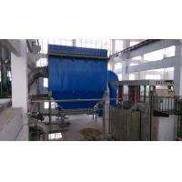 China High Efficiency Pulse Jet Bag Filter For Food Industty Stainless Steel Material wholesale