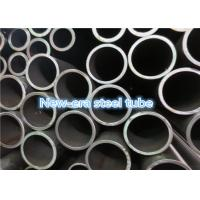 China Cold Drawn Seamless Hydraulic Cylinder Steel Tube Honed Cylinder Tubing Oiled Surface wholesale