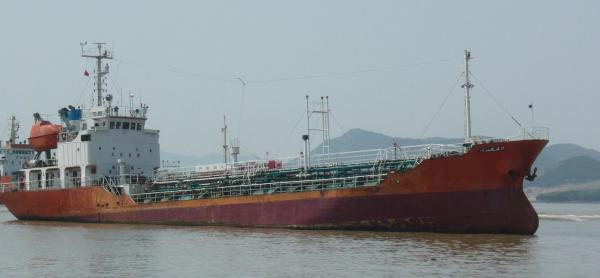 chemical tanker vessel