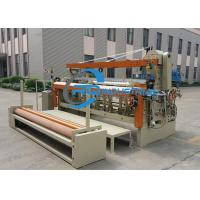Custom 1.5kw Heavy Jute Weaving Machine 140-200 Rpm Electronic Panel With LCD Display