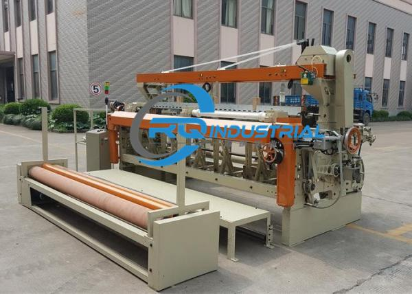 Quality Custom 1.5kw Heavy Jute Weaving Machine 140-200 Rpm Electronic Panel With LCD Display for sale
