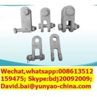 China UB clevis wholesale