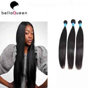 Buy cheap 純粋なマレーシアの等級 7a のバージンの毛延長、黒人女性の人間の毛髪延長 from wholesalers