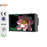 China 1000 nits 1500 nits Wall Mount Open Frame LCD Panel Sunlight Readable wholesale