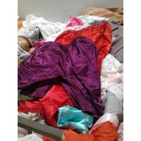 Buy cheap used summer clothing from wholesalers