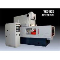 40KVA Horizontal CNC Cylindrical Gear Shaping Machine With Siemens System