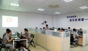 Xiamen Gachn Technology Co., Ltd.