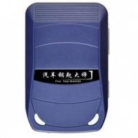 China Multi-function CKM100 Car Key Programmer Car Key Master With Unlimited Token Version wholesale