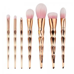 7 Pcs Makeup Brush Set, Rose Gold Spiral Makeup Brush Set, Cosmetic Brush Set