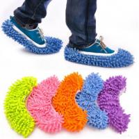 China Cleaning Slipper Mop Floor Cleaner on sale