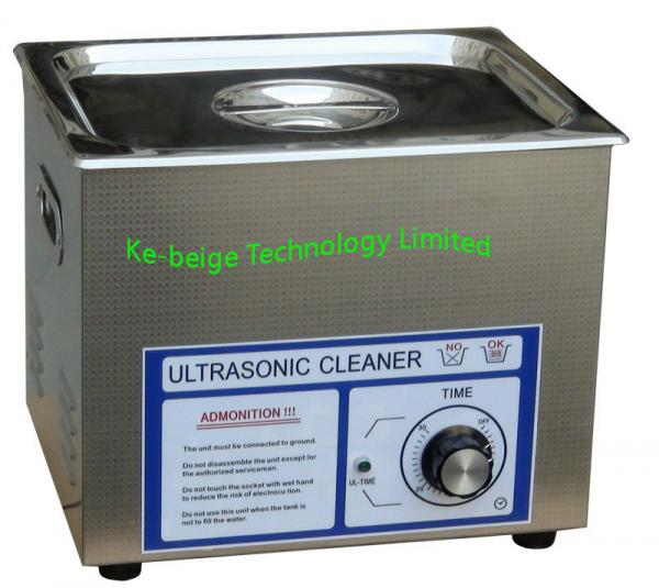 jewelry cleaner jewelry cleaner electric