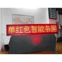 China Poos P12 single red led sign SD-P12-1-R wholesale
