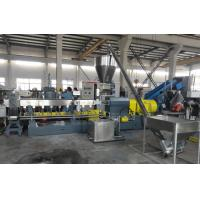 China FET plastic granules making machine for recycling plastic PET bottle flakes on sale