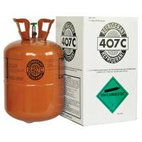 Mixed refrigerant gas R407c 99.9% purity good quality
