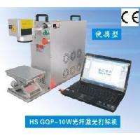holy laser style: hs-gq-20w type for fold-bending machine: cnc