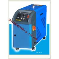 China water type 95℃ and oil type 160℃ mold temperature heater wholesale