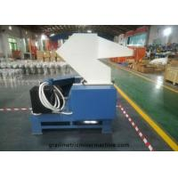 China High Strength Plastic Crusher Machine With Alloy Tool Steel Blade 90 - 120 KG / Hr on sale