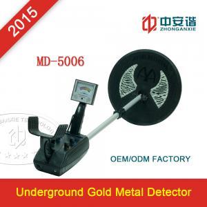 China Long Distance Underground Metal Detector , Minelab Metal Detector Scanner on sale
