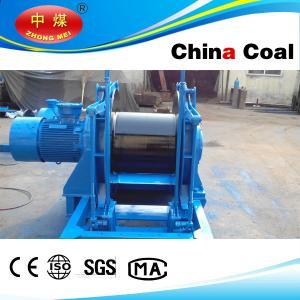China Hot sale! JD-1.6 Underground Mining Dispatching Winch wholesale