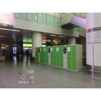 China Commercial Smart Locker System , Double Tier Plastic Gym Lockers wholesale