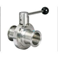 China Stainless Steel Hygienic Butterfly Valve wholesale