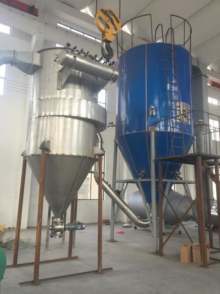 Quality Équipement centrifuge à grande vitesse de séchage par atomisation de série de LPG de Stevia pour le produit alimentaire for sale