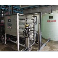 China RO Device for Recycled Water Treatment wholesale