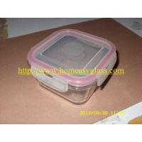 China Waterproof Glass Storage Containers for Food on sale