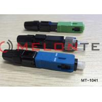 China FTTH SC UPC-P Single Mode Fiber Optic Connector Adapter For CATV Network wholesale