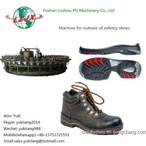 PU Machinery Factory Foshan Luzhou Sole Safety Shoes Injection Machine