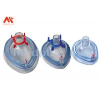 China Transparent Anesthesia Face Mask Air-tightness Visualization For Patients wholesale