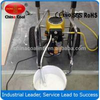 China Hot sale GD-7000E Airless Spray Painting Machine China Coal wholesale