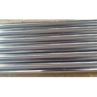 Buy cheap Precision Hardened Steel Shaft , Heavy Machine Piston Rods High Tensile from wholesalers