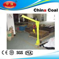 China mini truck mounted electric crane,IN STOCK and BEST PRICE! wholesale