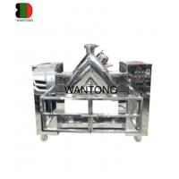 China V Shaped Mixer Mixing Machine With Protective Guard on sale