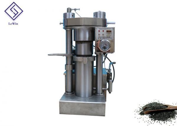 Quality Sesame / Avocado Hydraulic Oil Extractor , Automatic Hydraulic Press Machine for sale