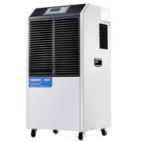 China 90L/D Rotary compressor dehumidifier China manufacturer wholesale